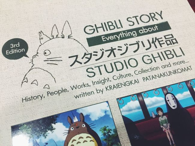 [^^] : Ghibli Story for reading...