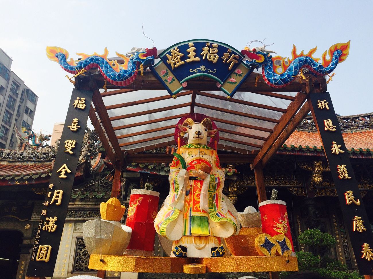 The Year Of Goat Praying For Happiness A Better Year