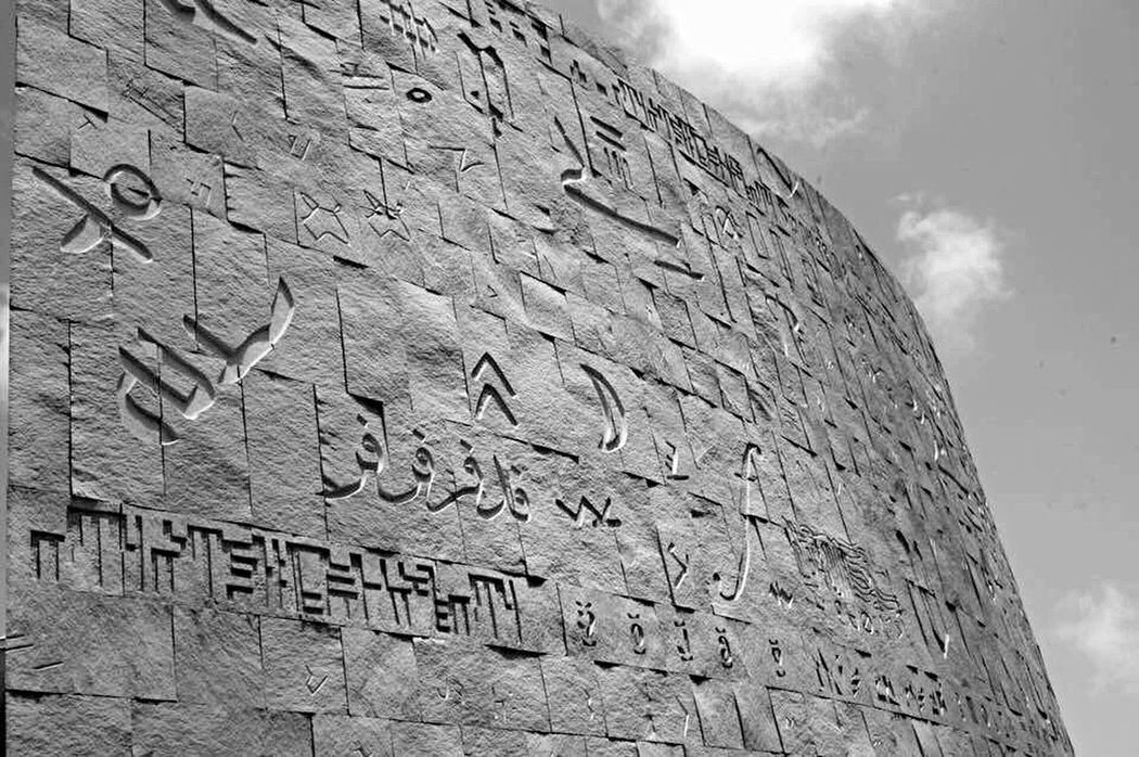 Building Exterior Low Angle View Architecture Built Structure Text History The Past Stone Material Ancient Civilization Monument Architectural Feature Alexanderia Egypt