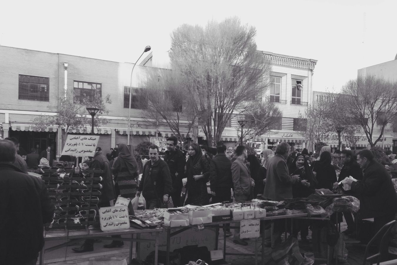 Large Group Of People People Outdoors Market Outdoor Street Photography Streetphoto_bw Urban Exploration Black And White Outdoors Capture The Moment Moments Of Life IPhone Photography Tehran, Iran 🤽🏼‍♀️