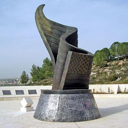 Мемориал жертвам терактов 11 сентября в Иерусалиме. 11_Сентября 9 /11 память_жива америка Трагедия Теракт Башни_близнецы