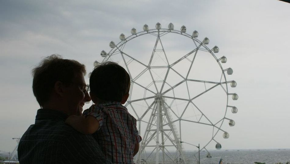 Amusement Park Ride Day Enjoyment Father & Son Fun Leisure Activity Lifestyles Outdoors Sky