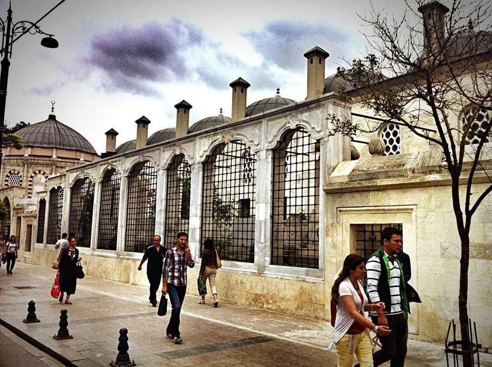 Istanbul Medreseleri History