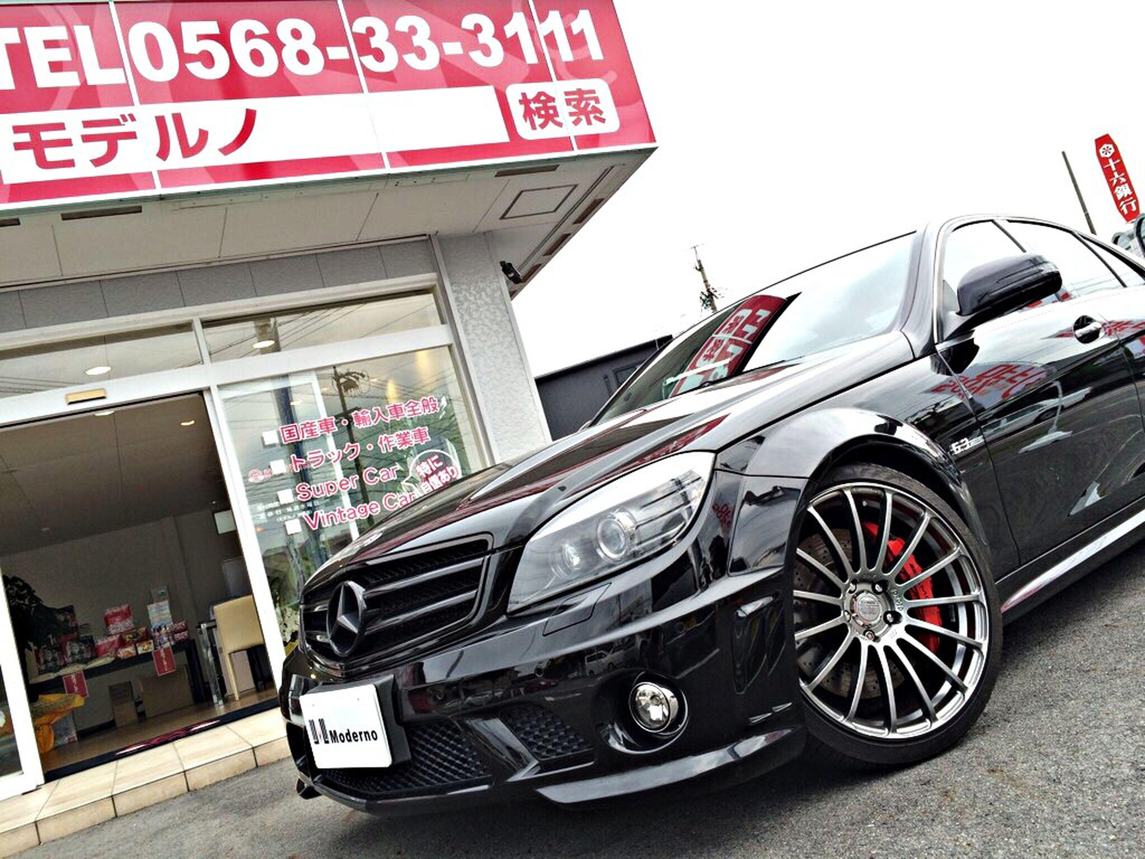 C63入荷です୧(`•ω•´)୨ Car 車 Sale Enjoying Life