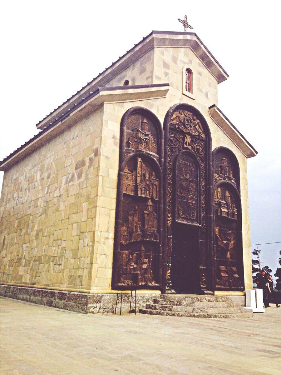 Church Georgia Tbilisi History