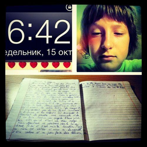 Доделываю Домашнюю работу домашняя ,работа ,Homework ,French,французский,язык