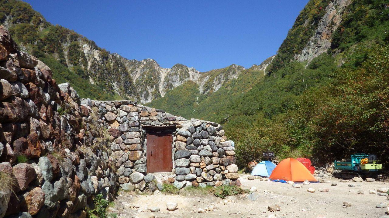 """""""Baba-daira"""" yarisawa trail camp spot 槍ヶ岳 槍沢"""