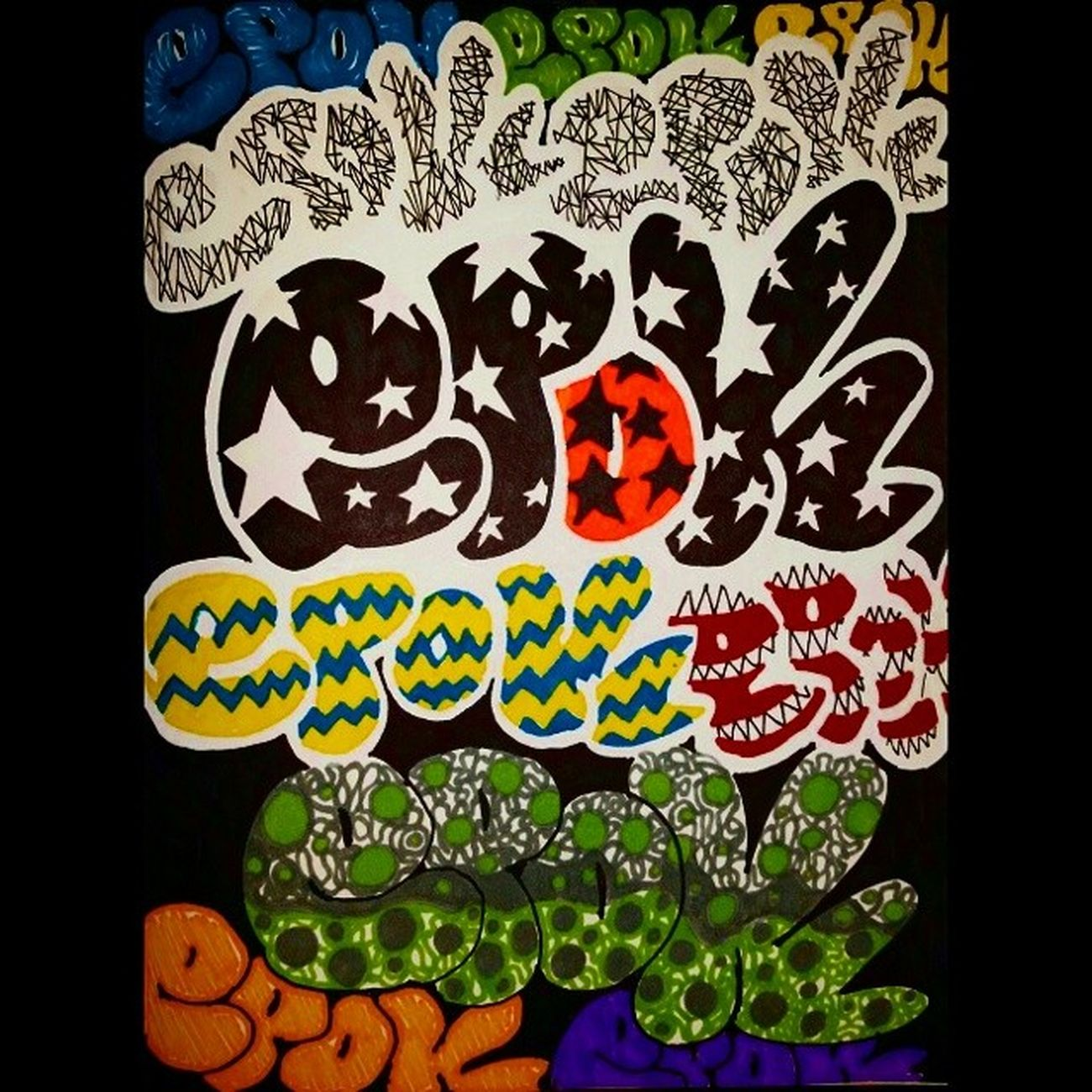 EPOK! Freestyle Taggin with random color and patterns with a little help from wifey Mrs J.Stylist Epok84 Taggin Art BLACKBOOk sharpie abstract BiC PermanentMarker colors patterns random