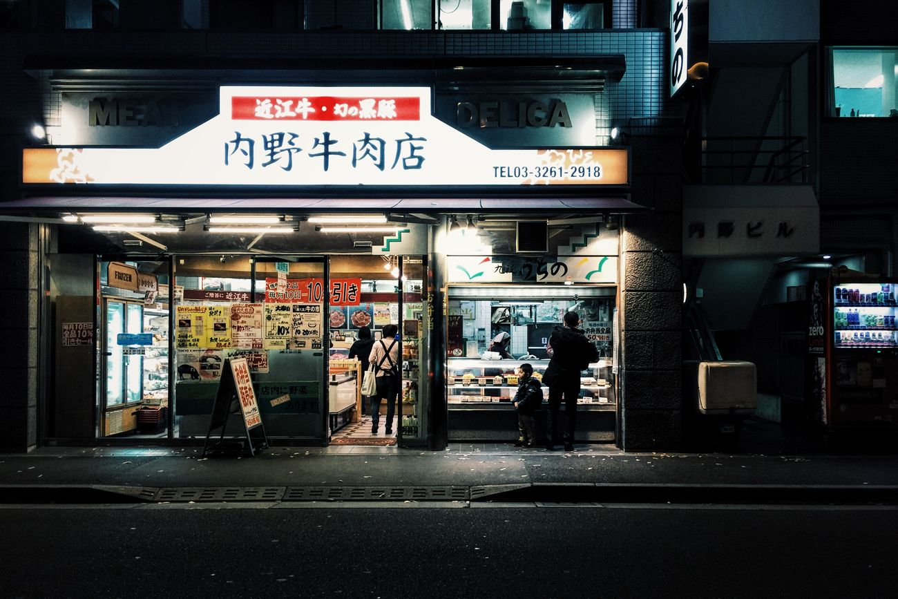 The Store Store Japan Japanese Food Japanese Style Japan Scenery Japan Photography