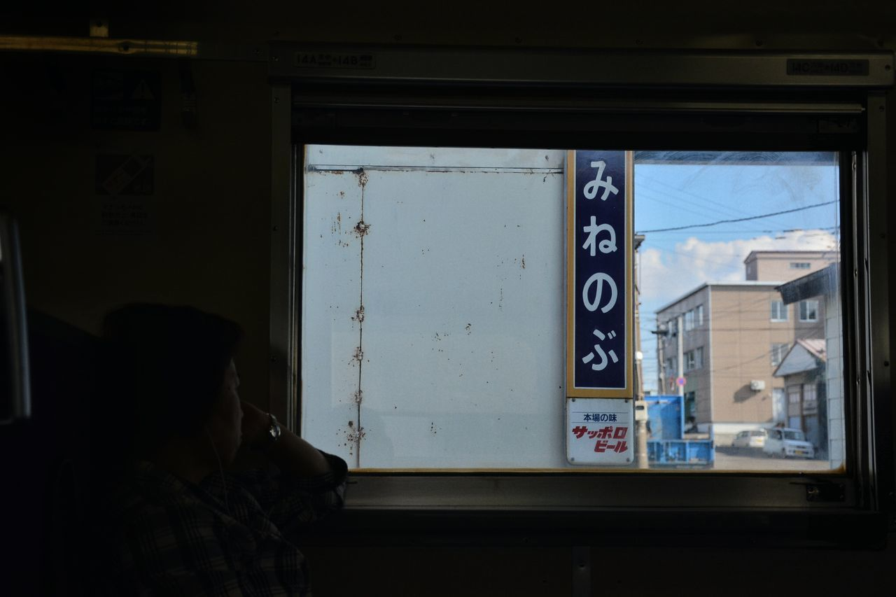 transportation1/10 北海道 峰延 空知 電車 鉄道 汽車 駅 車窓 Window Train EyeEmBestPics 2016 EyeEm Awards Public Transportation Transportation The Great Outdoors - 2016 EyeEm Awards Beauty Train - Vehicle Fine Art Photography Eye4photography  The Portraitist - 2016 EyeEm Awards Capture The Moment People And Places