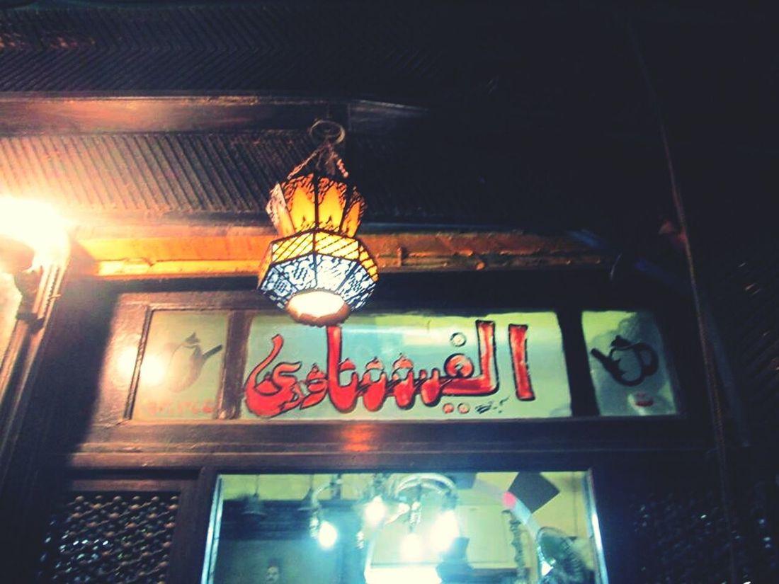 Enjoying Life Local Coffee Shop  Eye4thestreets Streetphotography
