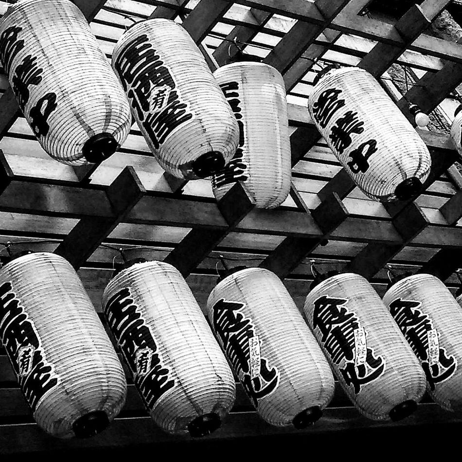 Backgrounds Day JapaneseLantern Japanese Culture Brazil Neighborhood Saopaulo Saopaulocity Arrangement No People First Eyeem Photo
