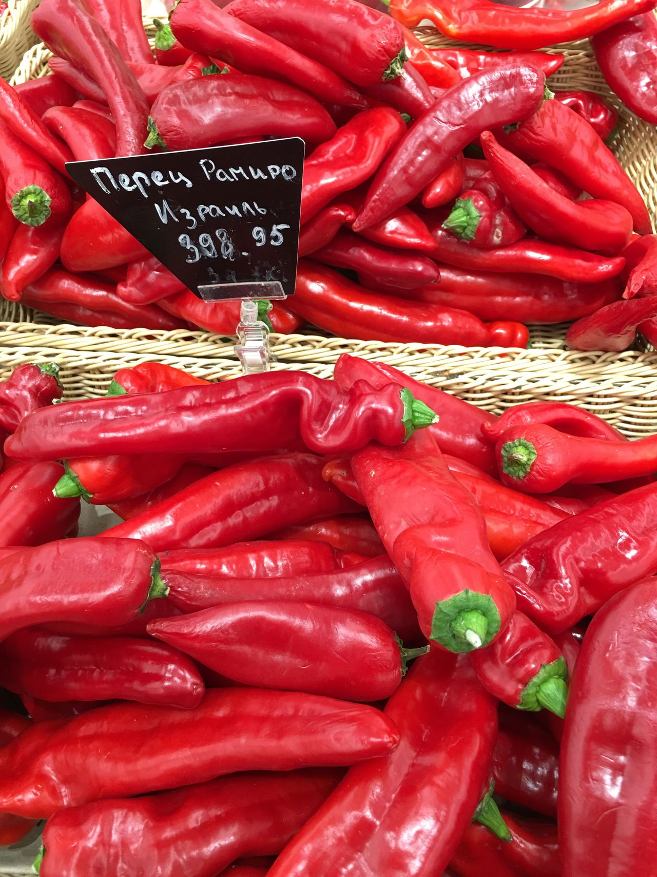 Freshness Food And Drink Backgrounds Large Group Of Objects Full Frame Vegetable For Sale Red Chili Pepper Abundance Variation Food Market Spice Healthy Eating Retail  Choice Chili Pepper Market Stall No People Red Bell Pepper