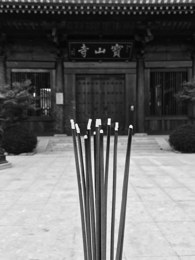 Temple China Incense IPhone Photography