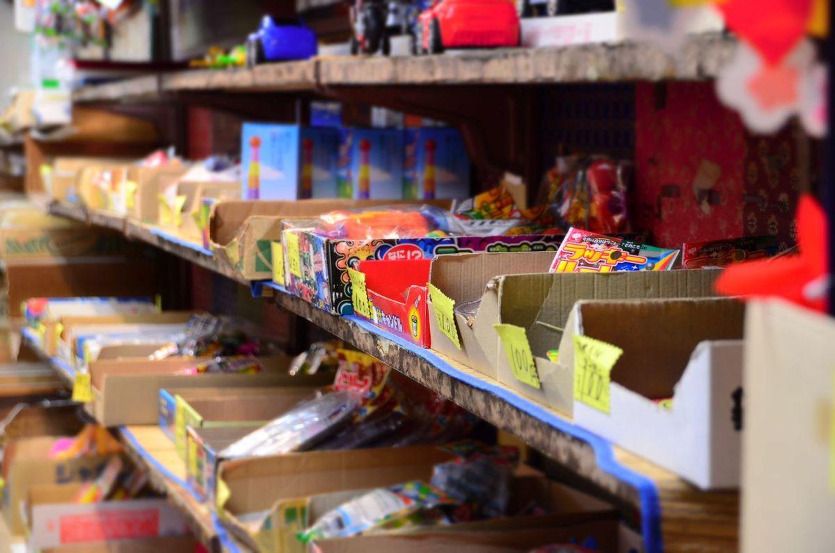 Dagashi Dagashiya Japanese Culture Japanesesnacks Japan Kamakura Traditional Food Store Day Shelf Food Variation Colorful Colors No People Snack Time! Snacktime