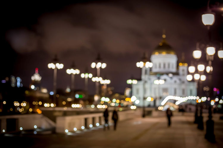 Church Kremlin Moscow Architecture Bridge Built Structure Illuminated Night Nightshot No People Nofocus  Outdoors River Sky