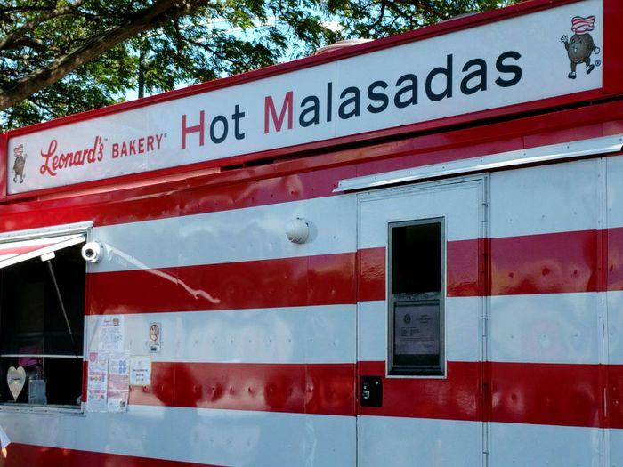 this is a must when visiting honolulu Taking Photos Things I Like Malasadas Androidography EyeEm Gallery Eyeemphotography Eyeemgallery Urban Spring Fever Eye4photography  Hello World My Photography Visiting My Home Town Brokedamouth My Favorite Dessert In My Mouf Deepfried LeonardsBakery ONO