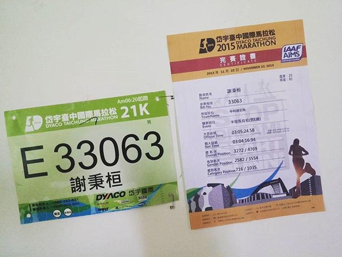 岱宇馬拉松 第一次的半馬 21k 成績沒很好 能見到大家真好 跑完奶頭就破皮了。。。 岱宇國際馬拉松 21k