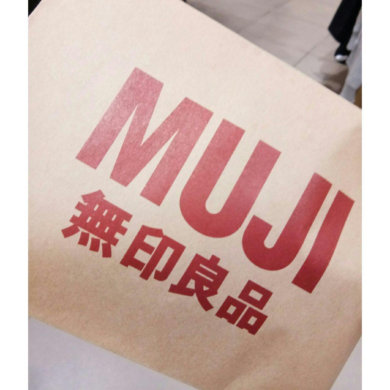 开心😊时隔两年—— Muji