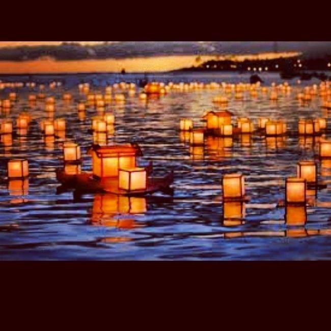 Japanes Lanterns