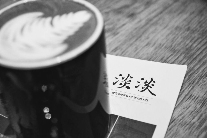 Canon Canonphotography Canon_photos VSCO Vscocam Blackandwhite Blackandwhite Photography Dayoff Tamsui Magazine Taking Photos Beewinner Coffee Showcase July Monochrome Photography Always Be Cozy