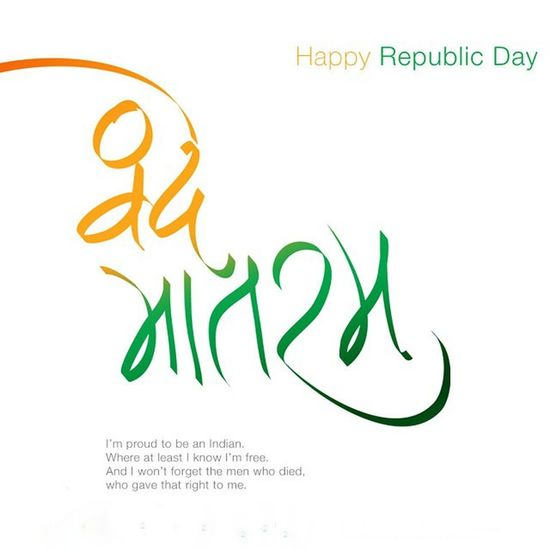 Republicday Indianrepublicday Lucknowsafari Lucknow Delhi