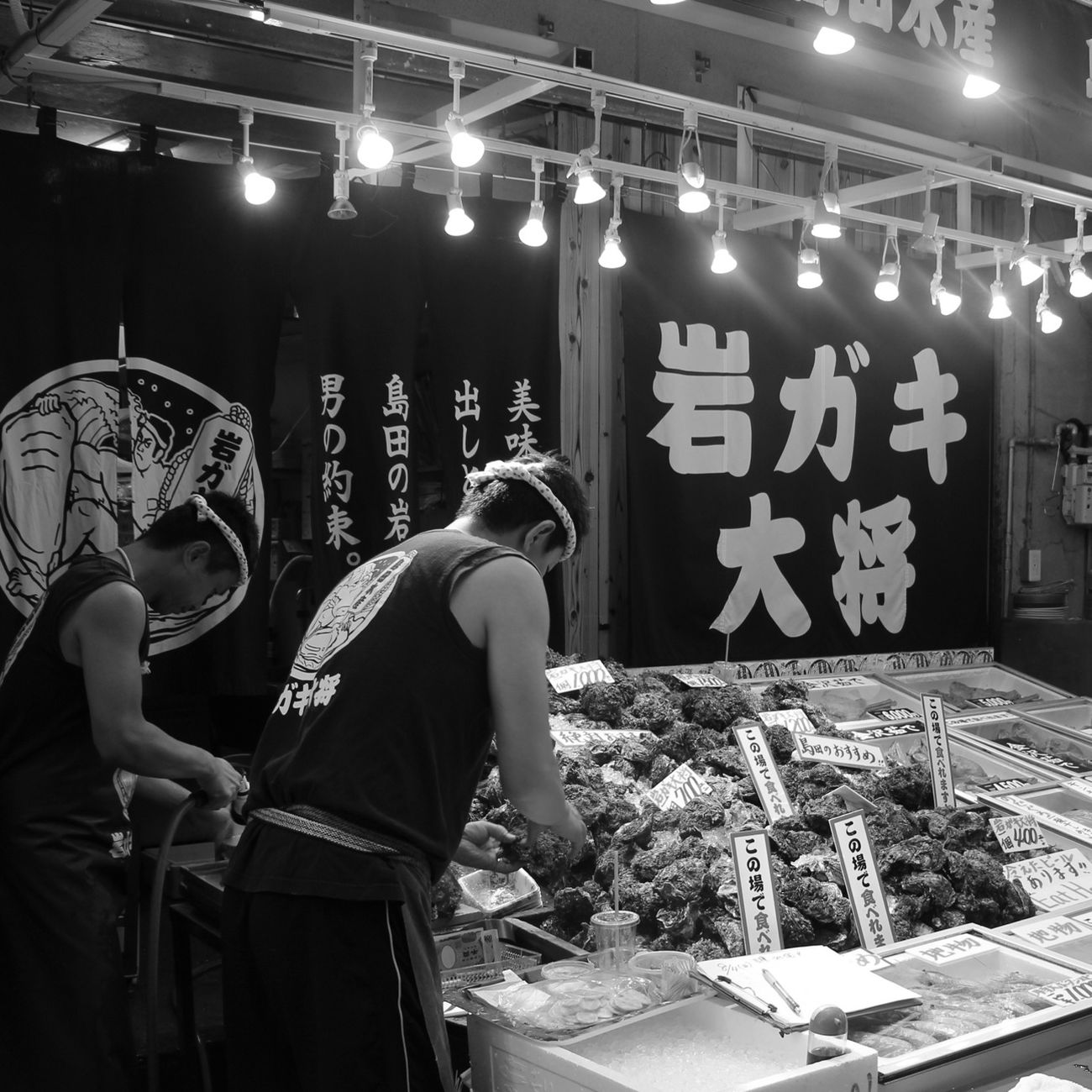 """EyeEm Masterclass Eye4photography  Introducing Culture Of Japan Which Must Be Left To The Future……  """"未来に残す日本の文化"""" EyeEm Best Shots"""