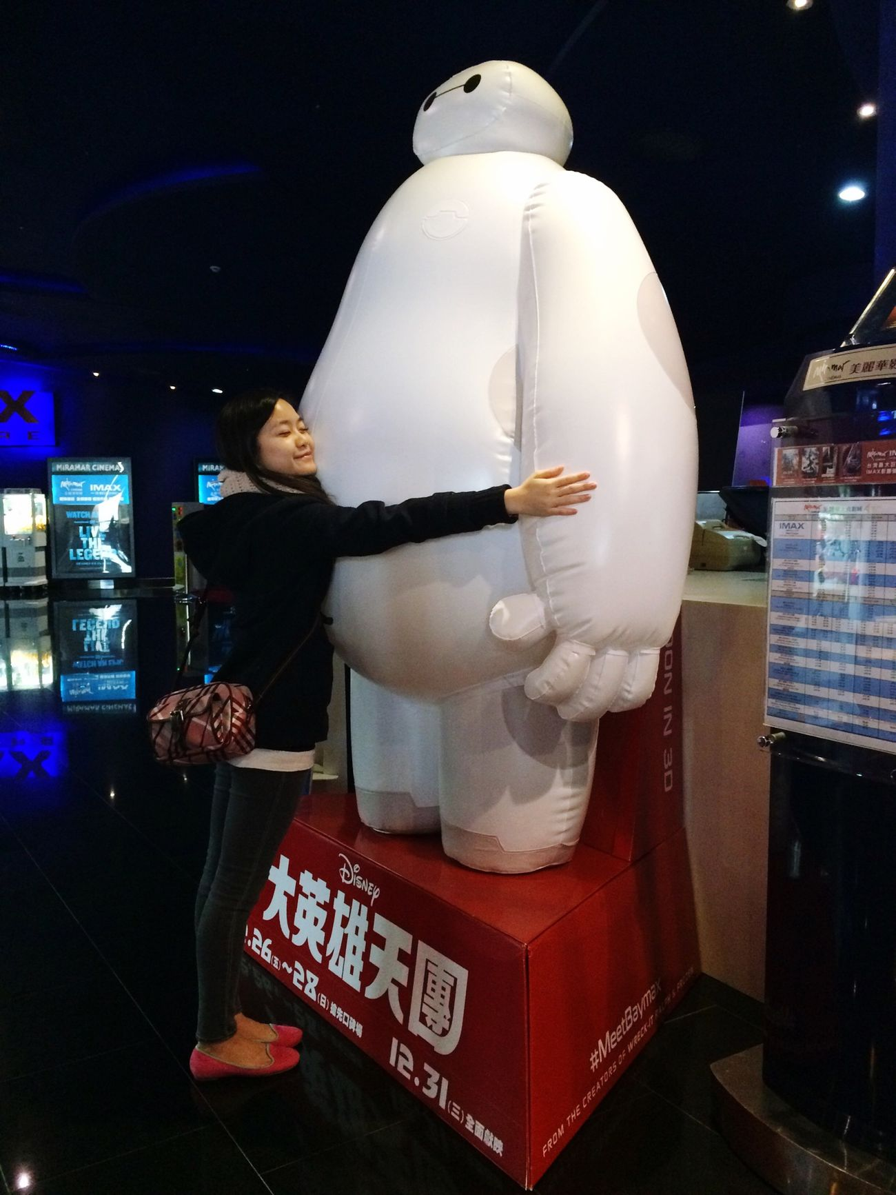 I'm satisfied with your care Love ♥ Sweet♡ Be With Me Big Hero 6 Baymax