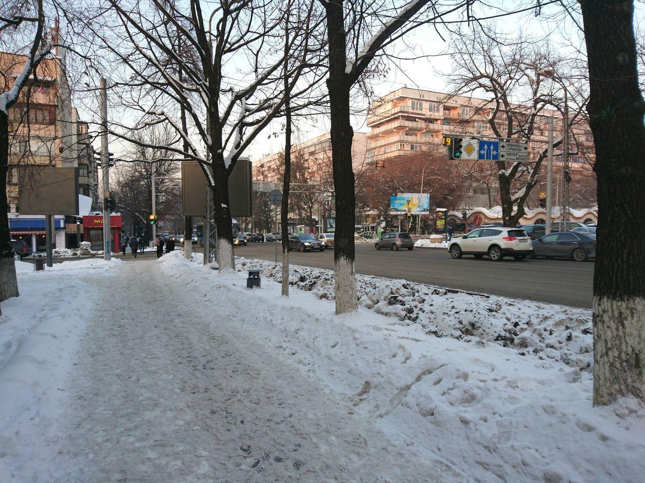 Almaty, Kazakhstan, Dostyk Ave. First Eyeem Photo