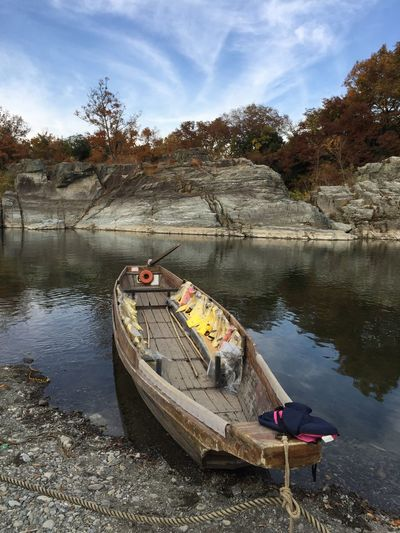 Nagatoro. Travel Autumn Unique Discover Your City Tadaa Community Traveling Nature Check This Out Nagatoro The Purist (no Edit, No Filter) Rocks