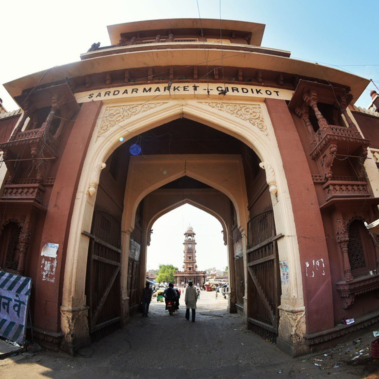 The gateway to time Photographie  Igersjaipur Gioneeshutterbugs Jodhpur Travel Concept Jodhpuri Knowledge Learn Learning India Indian Rajasthan Like4like Intercitymeet Igersjodhpur Fisheye Indiabestpic