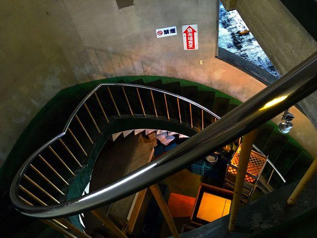 なんで、ハート型 Heart Silhouette の階段 Stairs になったんだろうか。(笑) Colors Landscape Travelphotography Light And Shadows Odawara Fishing Port Harbor
