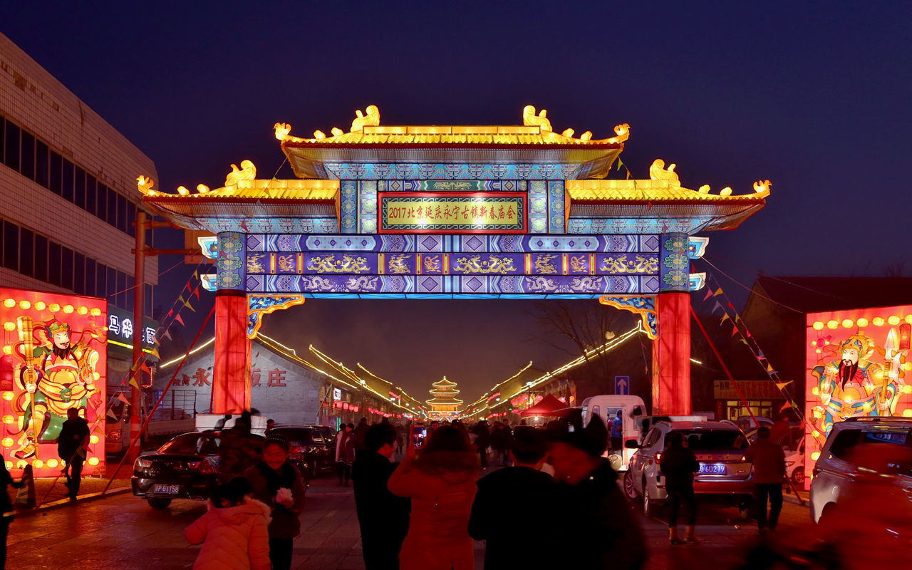 Travel Destinations Travel Cultures City Architecture Illuminated Night Tourism Sky Traffic Tradition Outdoors Chinese Lantern Festival Crowd People Chinese New Year Spring Festival