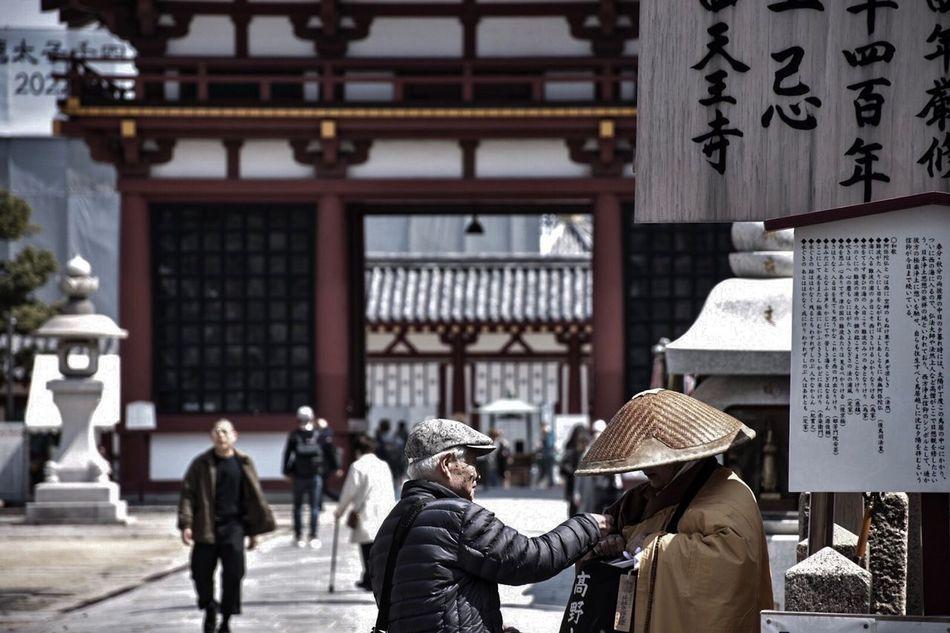 Shitennoji TENPLES OSAKA Japan
