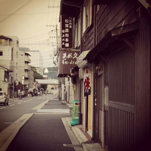 Relaxing Enjoying Life Kyoto 東寺 九条