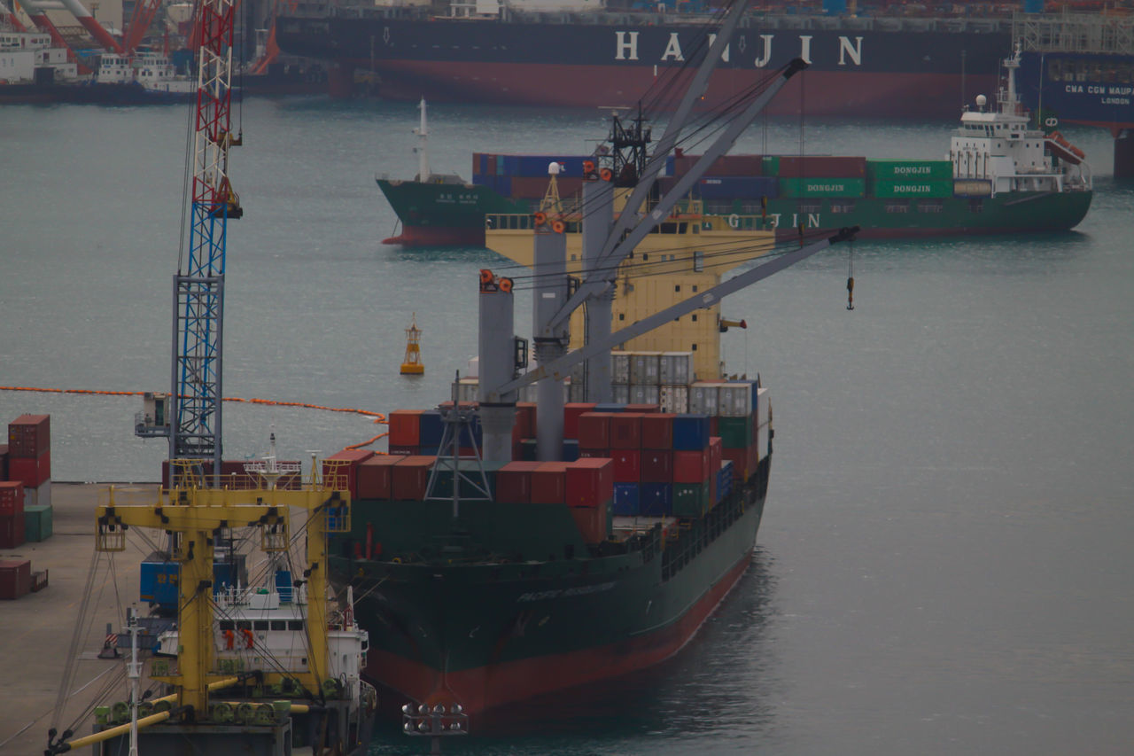 cargo ship Business Business Finance And Industry Cargo Container Commercial Dock Container Ship Day Freight Transportation Harbor Industry Nautical Vessel No People Offshore Platform Outdoors Pier Sea Ship Shipping  Sky Trading Transportation Water