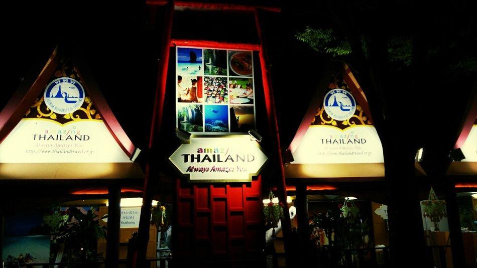 Thai Fest 前夜