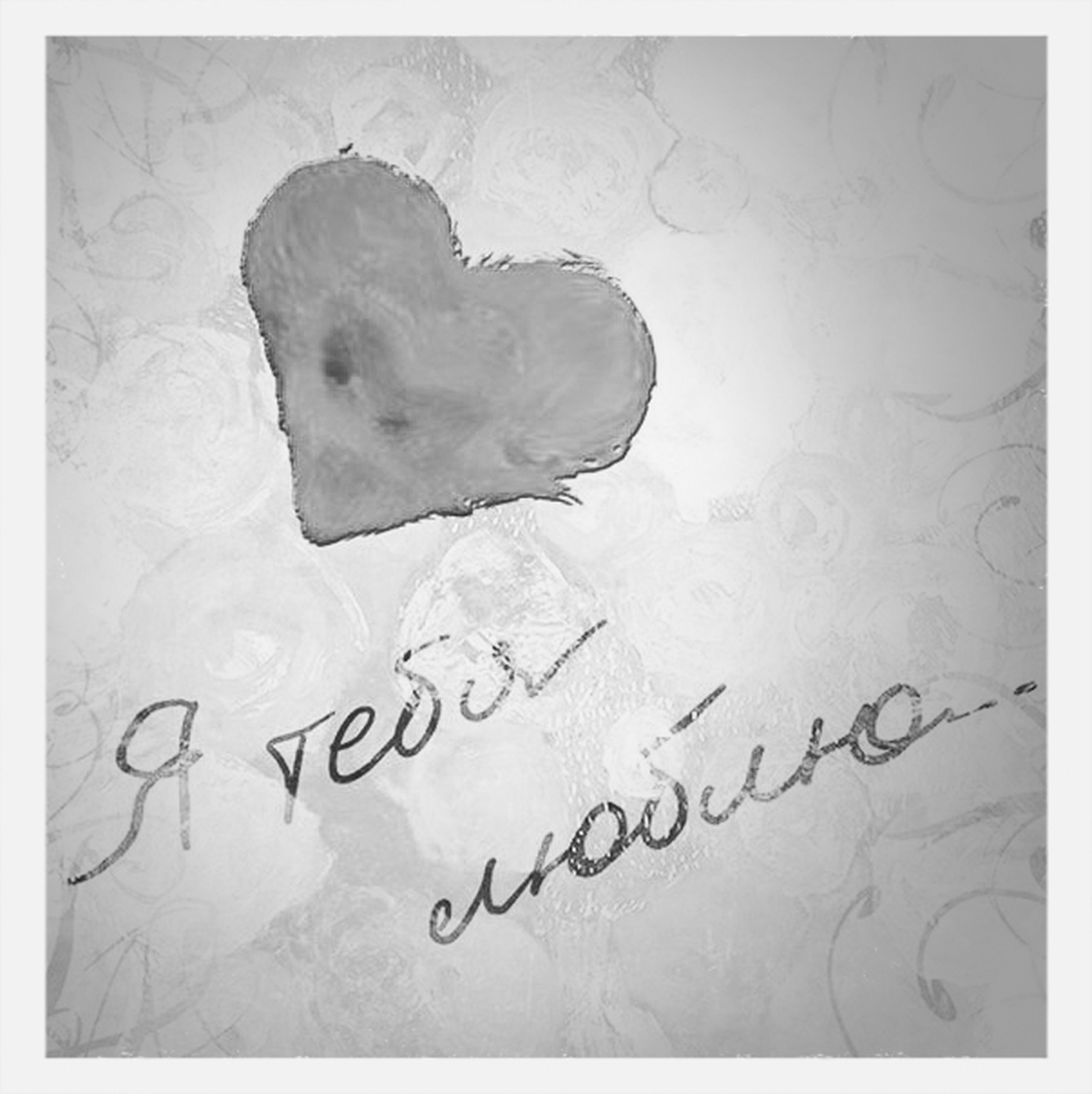 transfer print, indoors, auto post production filter, text, western script, creativity, art, art and craft, communication, paper, close-up, high angle view, human representation, heart shape, wall - building feature, ideas, love, person, still life