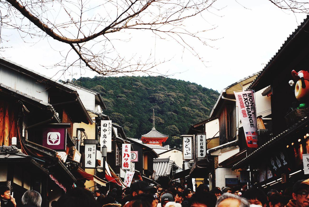 Kyoto Street Architecture