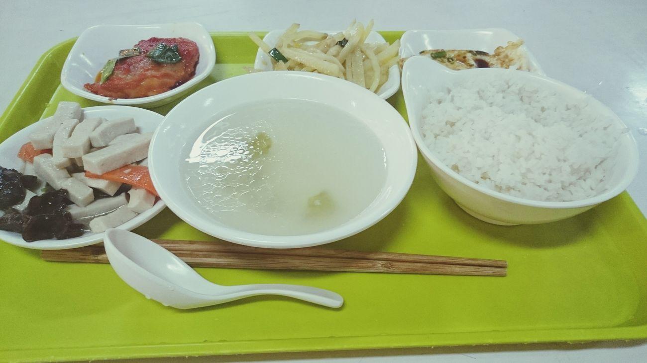Food Chinese Food Schoolfood