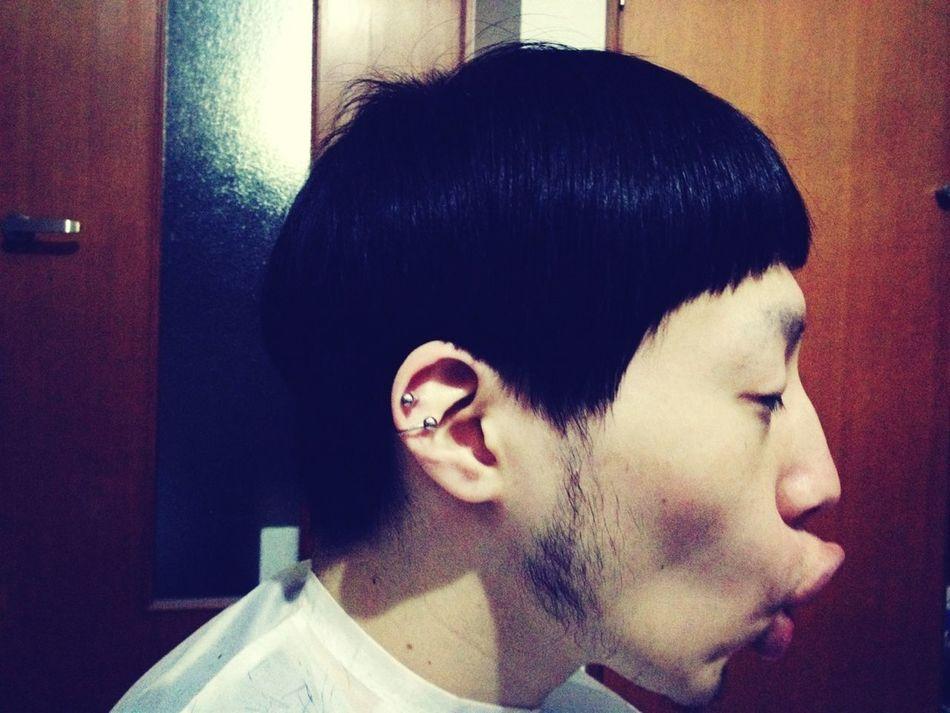 New Haircut