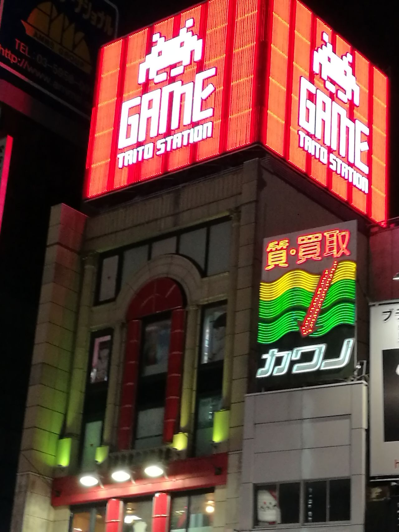 Game over Text Red Communication Neon Travel Destinations Night Building Exterior Architecture Outdoors Illuminated Orthographic Symbol No People City
