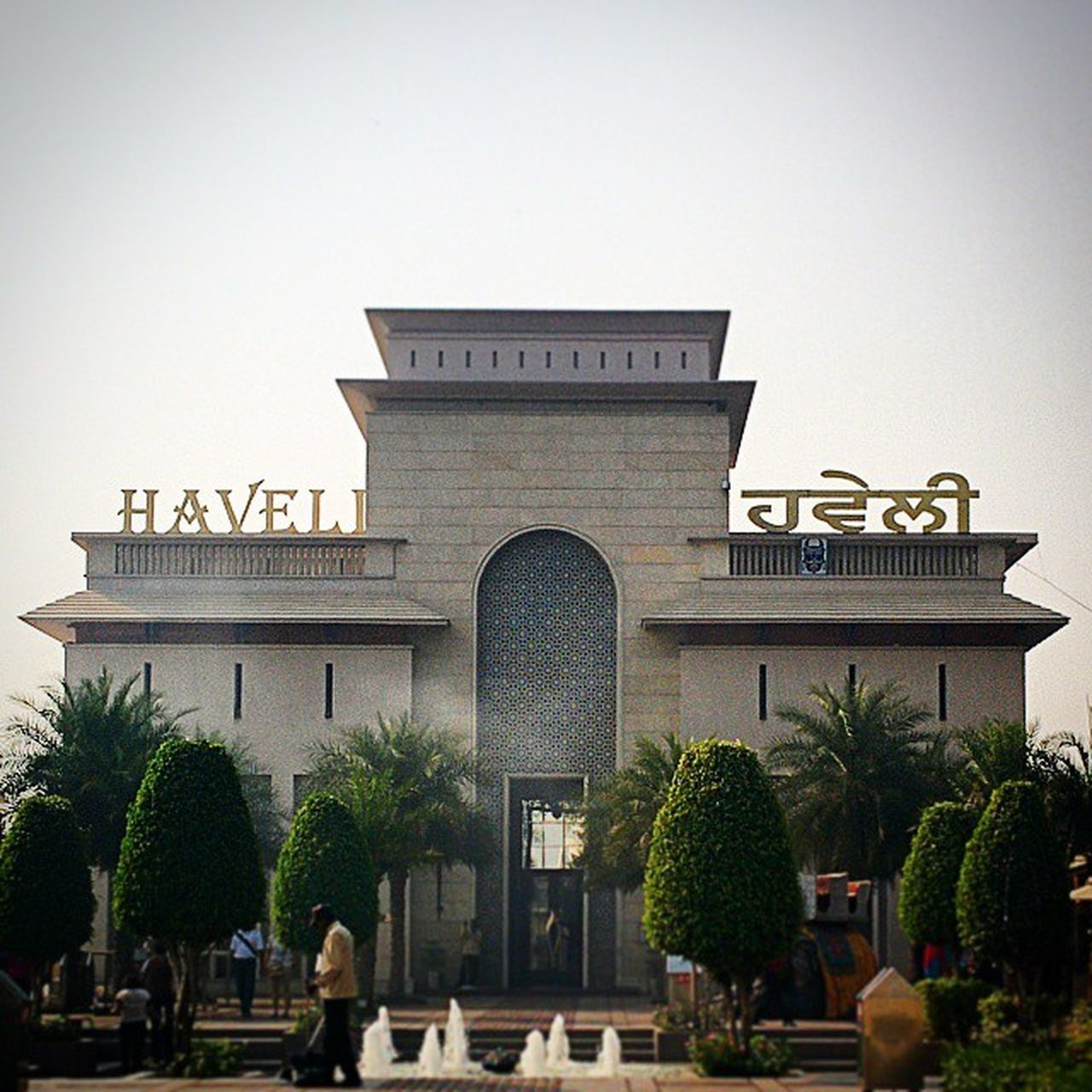 Haveli Awesomefood Delhi Chandigarh Highway Palace Royalpunjab