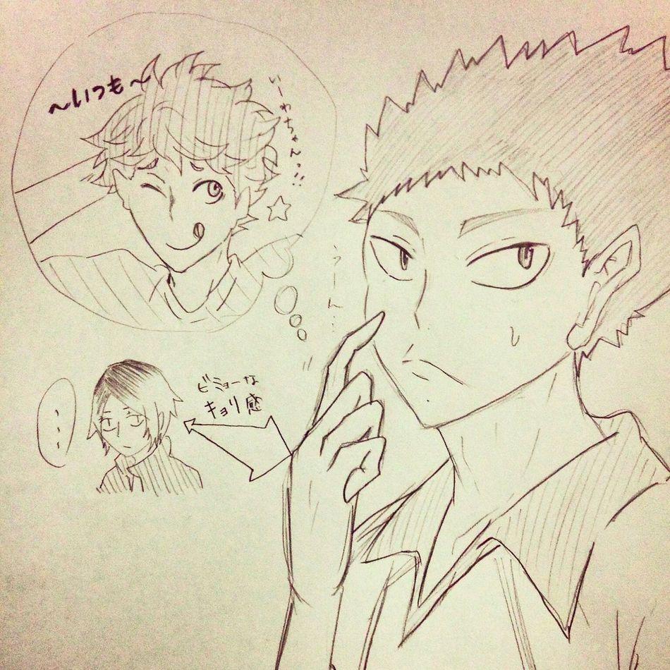 うるさい幼なじみと育ってきた岩ちゃんは現代っ子との距離がつかめなくても致し方ないと思われる。 Anime Comic Hq Illust 漫画 ハイキュー!! 絵