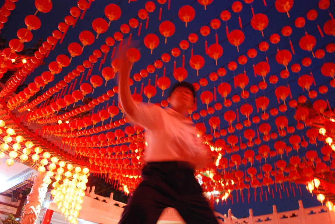 Cinese Lattern Cinese New Year Taichi People Health Sport Outdoors OO Mission Showcase July 43 Golden Moments Colour Of Life Festival Season