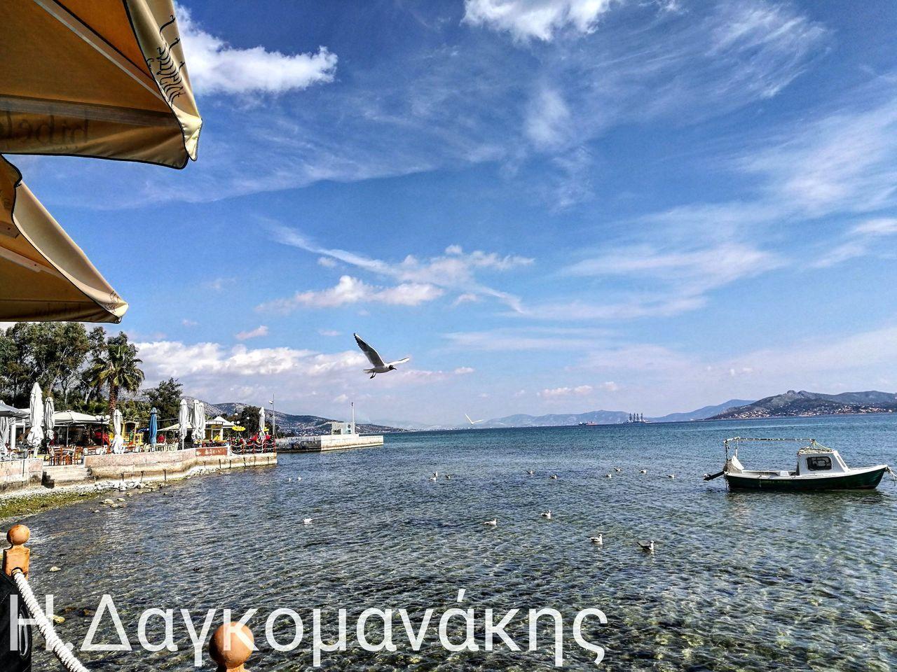 Cloud - Sky Sea Nature Nea Peramos Photocontestgr GREECE ♥♥ Sky Colors Hellas Sky Porn Seagulls And Sea Mountains Sky And Clouds