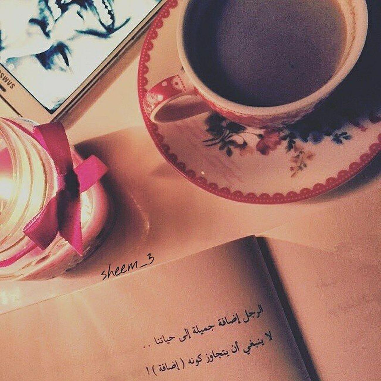 في_كل_قلب_مقبرة_أمة_اقرأ في_كل_قلب_مقبرة