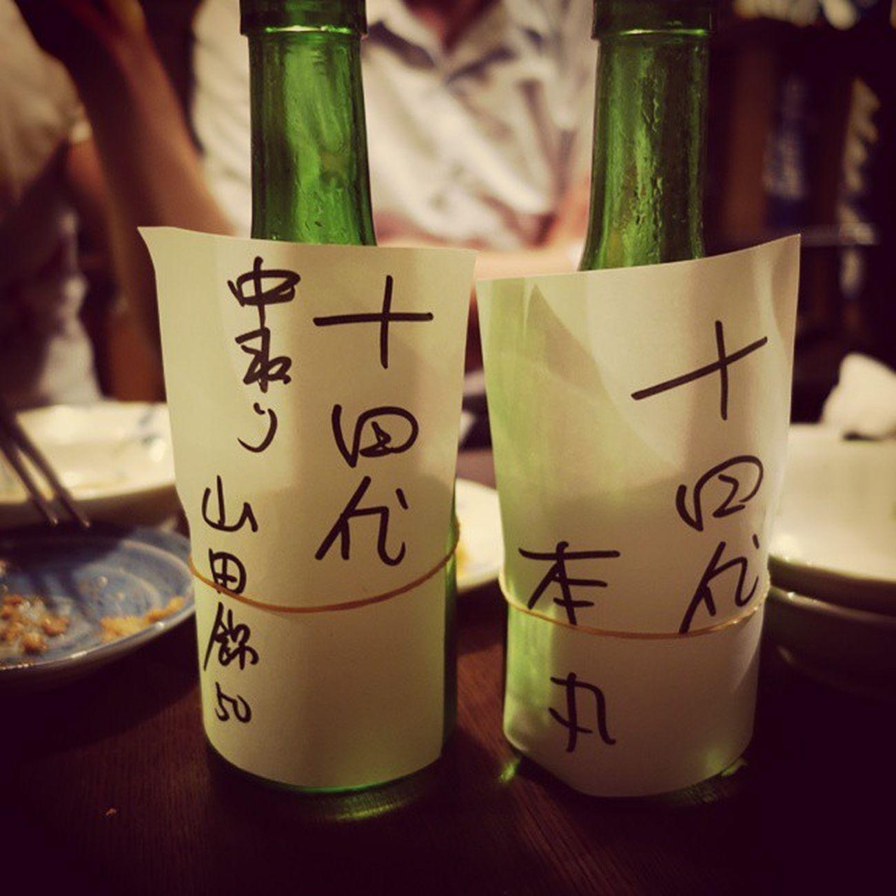 月例♪ つくしのこ Sake 池尻大橋 Japanbeauty 十四代 十四代本丸