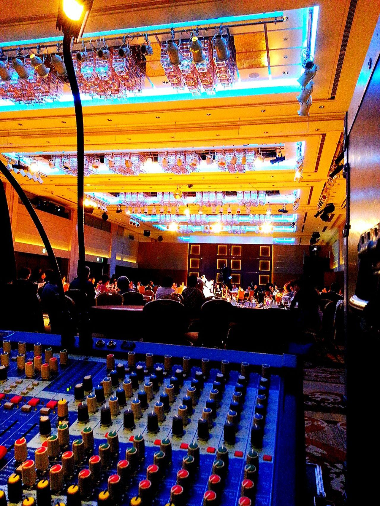 Mixing Console Ballroomdancing Tango Danceparty