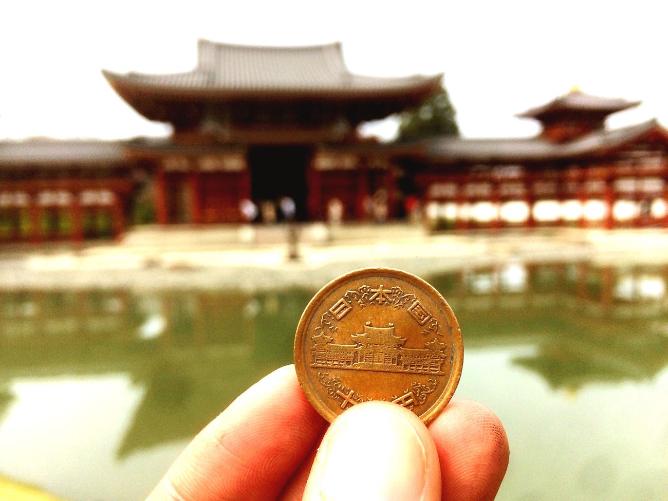 Byodo-In Temple Japanese Coin 10yen Coin